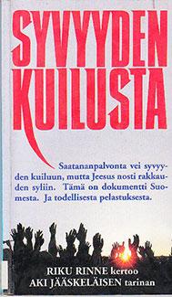Syvyyden kuilusta (1994)